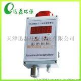 天津供应单点壁挂式臭氧报警器分析仪