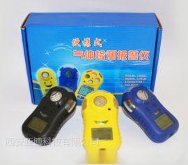 西安可燃氣體檢測儀哪裏有賣