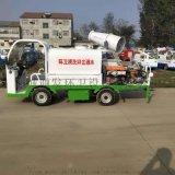廠家直銷綠化環衛車  電動灑水車