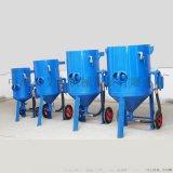 山东喷砂机, 汽车零部件翻新除锈移动喷砂机