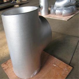 廣州不鏽鋼三通管件加工DN500大口徑對焊三通