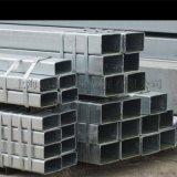 熱鍍鋅方管Q345B與冷鍍鋅方管區別