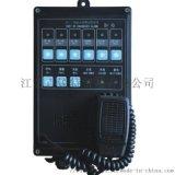 CHJ-1Z-G壁挂式轮机员报 系统主机