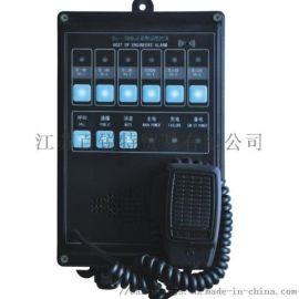 CHJ-1Z-G壁挂式轮机员报**系统主机