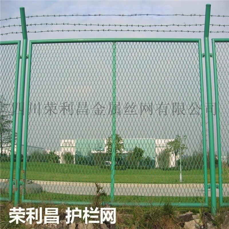 德阳隔离护栏网,广汉护栏防护网,成都护栏网加工厂