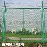 德陽隔離護欄網,廣漢護欄防護網,成都護欄網加工廠