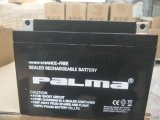 河源市八馬蓄電池PM31-12原裝現貨總代理