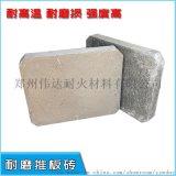 耐磨推板砖 瓦厂用推板 钢纤维耐磨推板砖