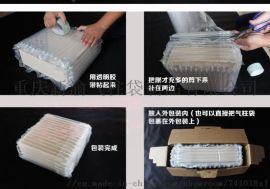 重庆厂家直销摩托车零件防摔气柱包装物美价廉