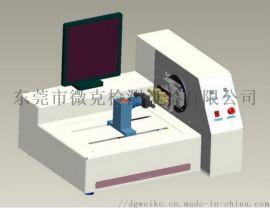 微克品牌电脑卧式插拔力试验机