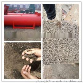 蚯蚓有机肥生产线 有机肥厂有什么设备 牛粪有机肥成套设备