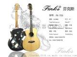 芬克斯FK-703高端面单原声民谣吉他41寸