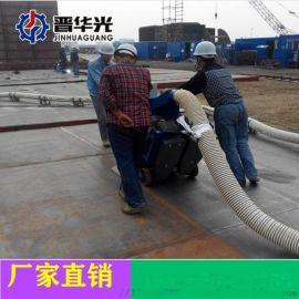 路面抛丸机桥面混凝土抛丸机广东中山市厂家