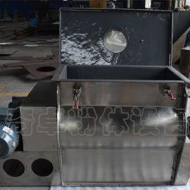 草酸铜混合机 奇卓WZL-500无重力混合机