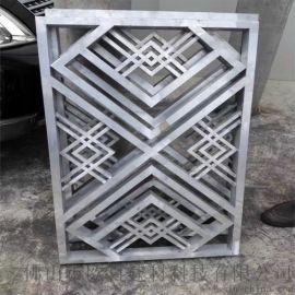 定制铝型材焊接中式铝窗花 仿古铝窗花 木纹铝窗花