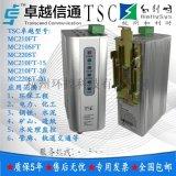MC210FT 光纖收發器
