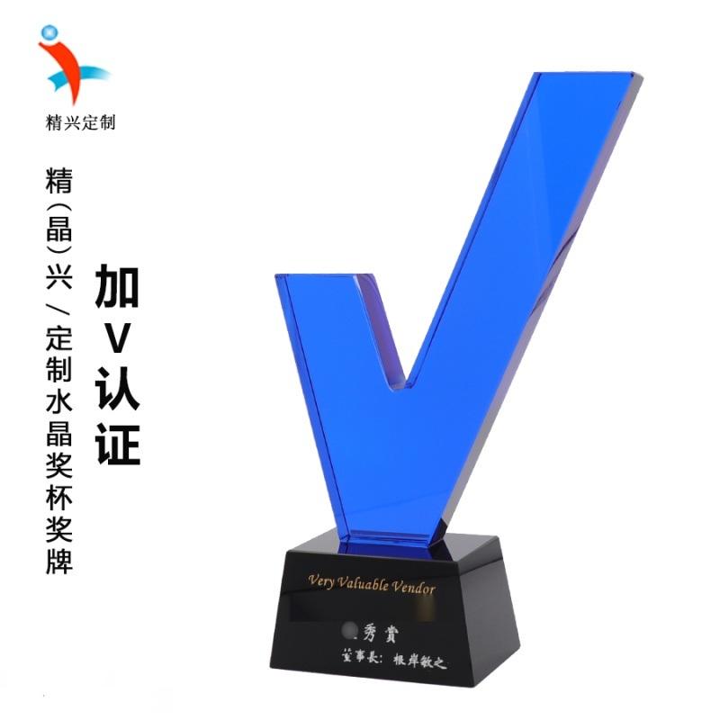 發字獎盃  佛山集團水晶獎盃定製 廣州水晶廠