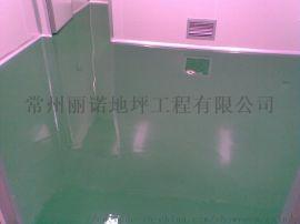 耐磨型金坛环氧树脂地坪