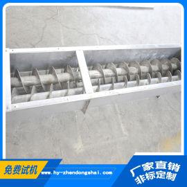 厂家定制碳钢螺旋输送机,水平U型螺旋送料机