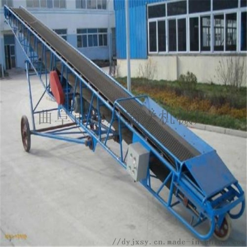 化肥厂用皮带机 升降式石渣输送机qc