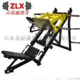 众磊鑫健身厂家直销倒蹬机健身房商用腿举机蹬腿训练器