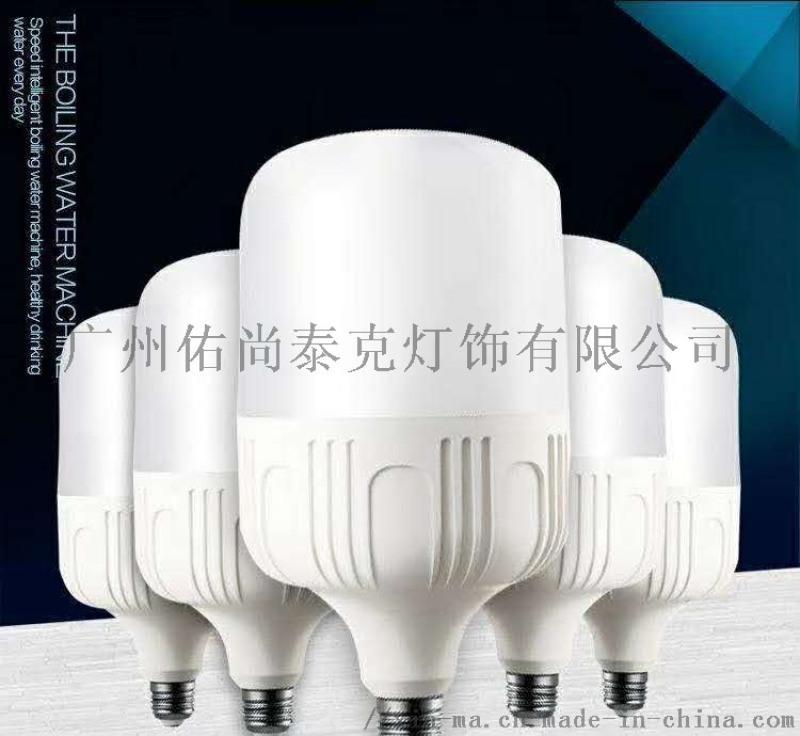 50W球泡灯高富帅塑包铝E27工厂灯