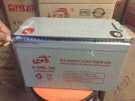 安阳市圣普威6-GFM 铅酸蓄电池12V120AH现货销售