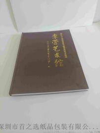 深圳市装订画册