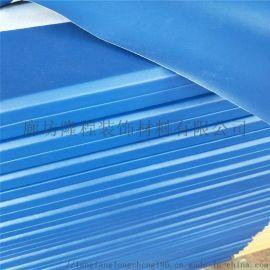 定制防火布艺软包吸音板 会议室装饰软包吸音板