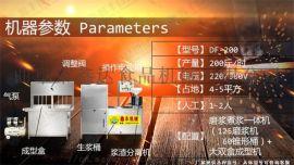 重庆全自动豆腐机厂家  厂家直销  保教技术