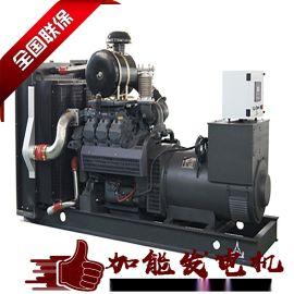 东莞高低压配电专用沃尔柴油沃发电机