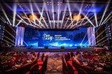 上海创龙舞台灯光音响设备租赁