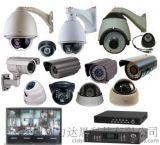 龙岗高清摄像头安装-龙岗监控公司