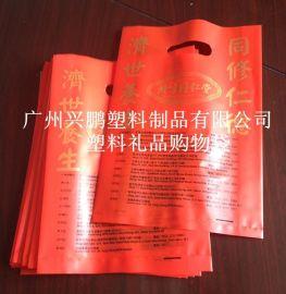 厂家定制 各类手挽袋 手提袋 购物袋 礼品袋 PO、PE