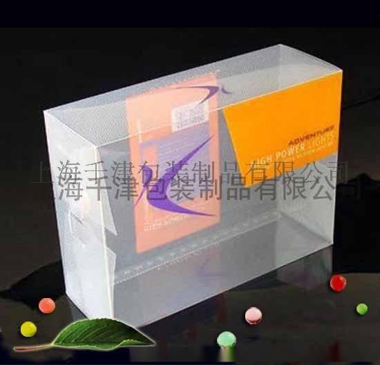 强力推荐 彩印PP折盒 pp透明塑料包装盒  质量保证