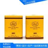 高檔紅茶正方形鐵罐、黃色密封鐵盒包裝設計、茶葉鐵盒製作廠