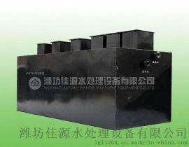 WSZ-1地埋一体化洗车废水回用处理设备原理简介