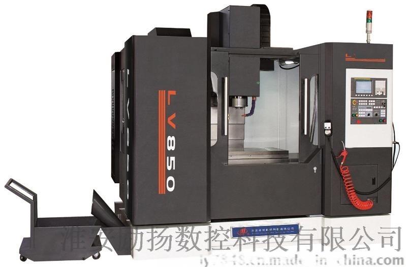 VMC850立式加工中心,高速高精度加工中心850,高速线轨加工中心vmc850