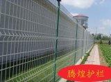 腾煌厂家直销桃型柱护栏/三角折弯护栏美观大方价格低廉