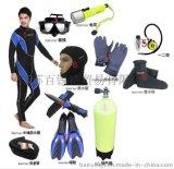 水下作业潜水装备,潜水装置, 潜水装具