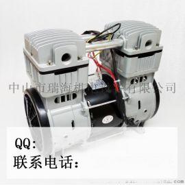 真空泵 小型 大流量 240Lmin 高真空 无油真空泵 包装机专用泵