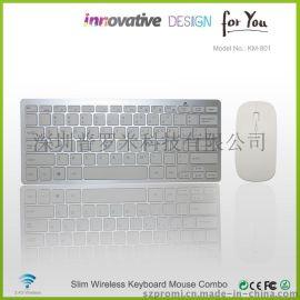 厂家促销POM KM801 超薄无线苹果键盘鼠标套装