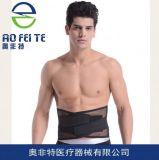 新款夏季 更透气 防腰肌劳损钢板护腰 透气护腰 夏季新款网状透气