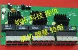 RTL8382L開發設計24口全千兆交換機主板/