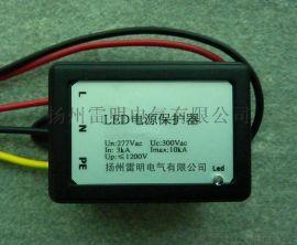 路灯配电柜防雷器/浪涌保护器