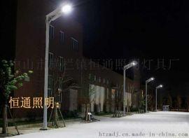專業生產LED一體化太陽能路燈 鄉道LED照明燈具
