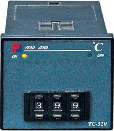 友正电机TC-320导轨式安装指拨温度控制器 48*48