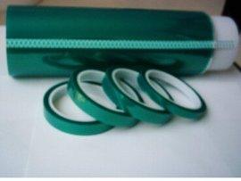供应离型纸接头胶带 硅油纸接驳胶带