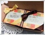 典雅手工皂盒 手工皂包装盒 上海手工皂包装