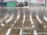 连云港水泥地面起砂处理公司